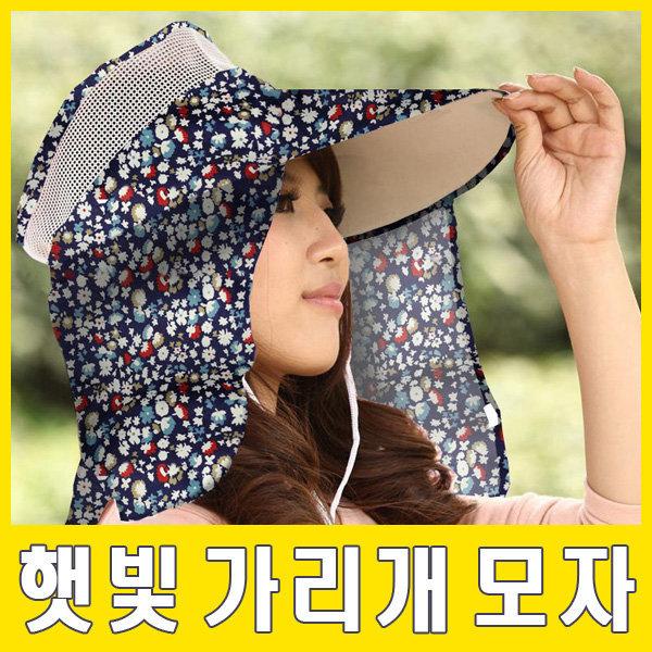 농사 밭일 과수원 모자 햇빛가리개 어머니할머니 선물 상품이미지