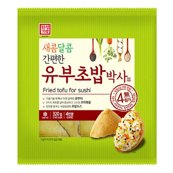 한성 새콤달콤유부초밥박사 기획  320G 상품이미지