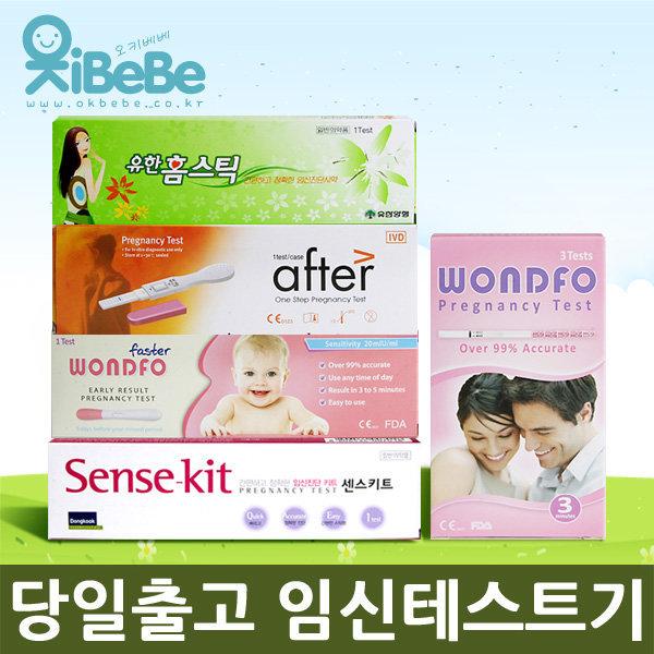 동국 원포 임신테스트기 3p 1p 선택구매 상품이미지