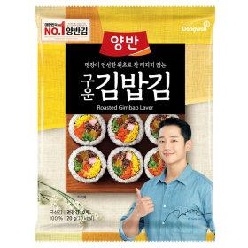 (행사상품)동원_양반구운김밥김10매_20G