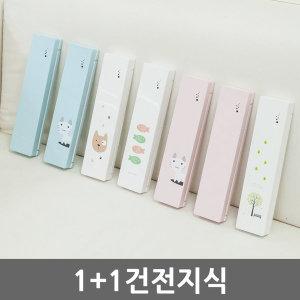 1+1 디엠 휴대용 칫솔살균기 DM-6500 램프1만시간