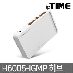 EFM ipTIME H6005-IGMP 5포트 기가비트 스위치허브