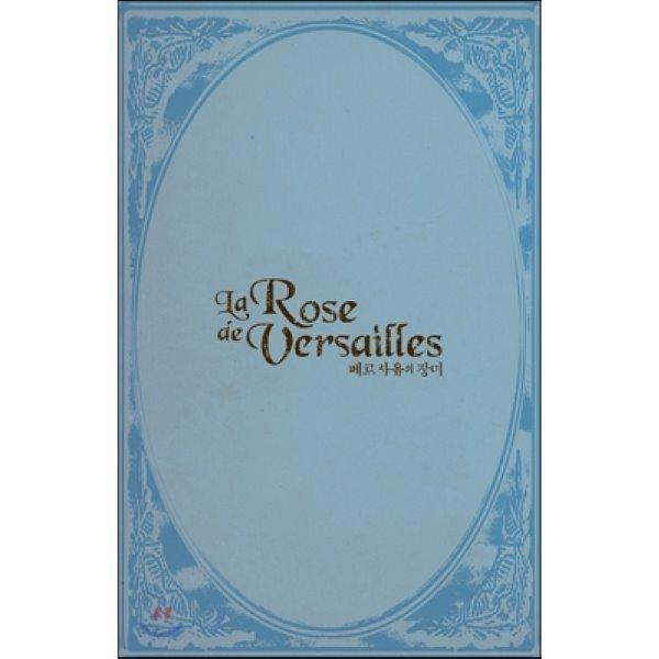 베르사유의 장미 완전판 에피소드편 1  이케다 리요코 상품이미지