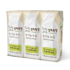매일_상하목장 유기농멸균우유 125mlx3