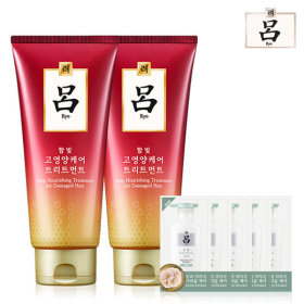 [Ryo] Hair care collection / treatment / oil / hair pack / deep nourishing / glossier and silkier ha