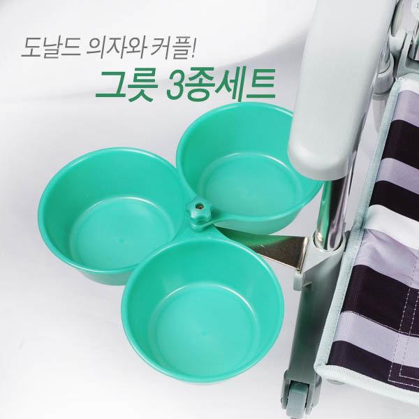 DONALD 도날드 정품 그릇3종세트/떡밥그릇/도날드의자 상품이미지