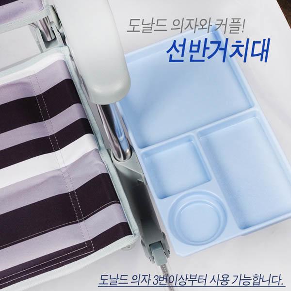 DONALD 도날드 정품 선반거치대/떡밥그릇/도날드의자/ 상품이미지