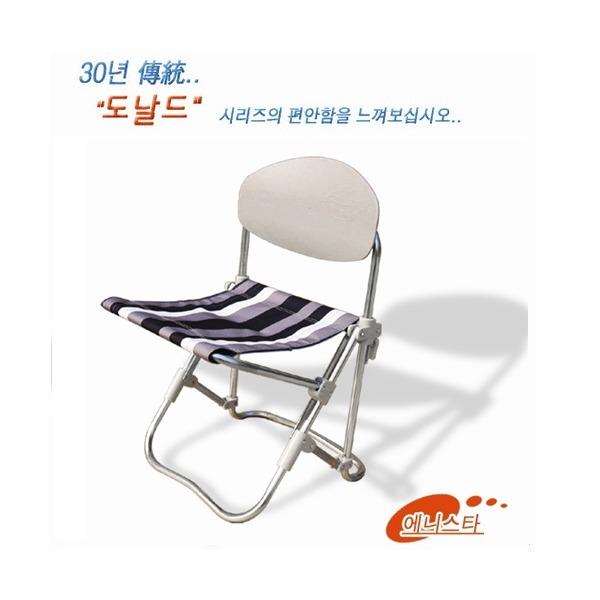 도날드 애니스타 낚시의자 레저의자/30년 전통 국산 상품이미지
