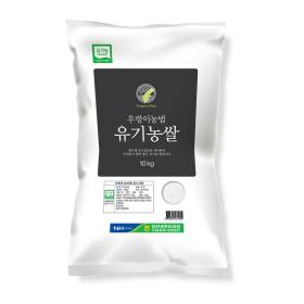 유기농쌀_10KG 포