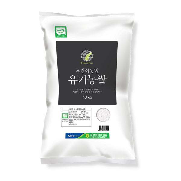 유기농쌀 10KG 포 상품이미지