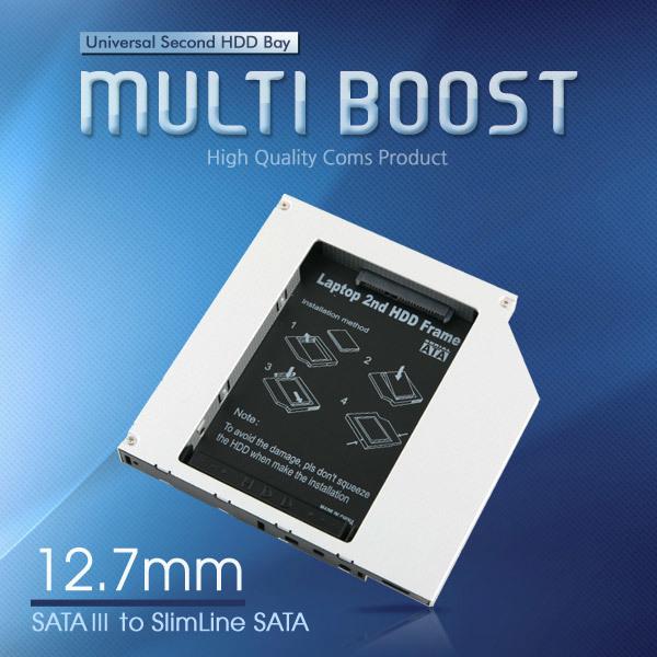 ES687 Coms노트북 멀티부스터 12.5mm SATA3 HDD/SSD 상품이미지