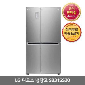 [LG전자]LG공식(대명) 신모델 S831SS30 821L 양문형냉장고