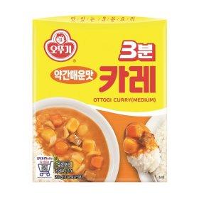 오뚜기_3분카레약간매운맛_200G