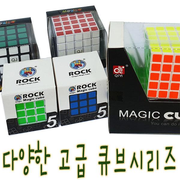 44 55 큐브/4x4x4 5x5x5 큐빅퍼즐 학습놀이완구 지능 상품이미지