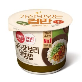 CJ_햇반컵반 강된장보리비빔밥_280G