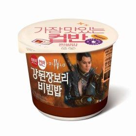 (묶음할인)CJ_햇반컵반 강된장보리비빔밥_280G