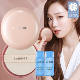 [LANEIGE] LAYERING COVER CUSHION SET (Exclusive pre-launching)