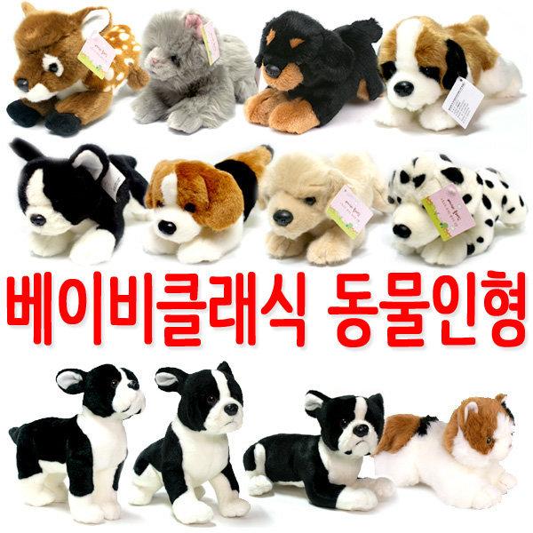강아지인형 모음/고양이/물개/애착/선물/곰/동물인형 상품이미지