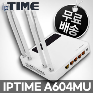 [아이피타임]ipTIME A604M 무선 와이파이 유무선 공유기 랜선 WiFi