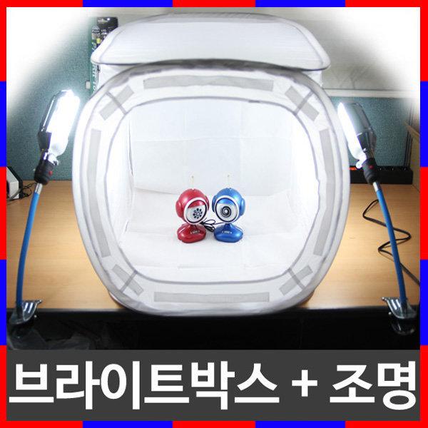 브라이트박스 전구 세트/포토박스/상품촬영/사진촬영 상품이미지