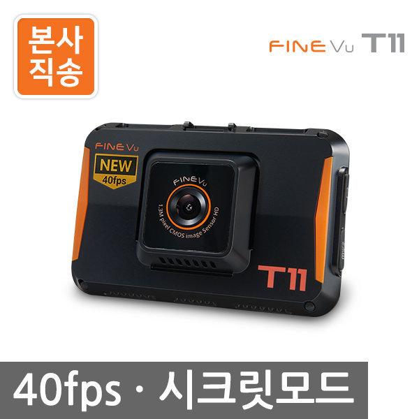 출장장착할인 T11 New 16G/32G 1채널 블랙박스 HD 상품이미지