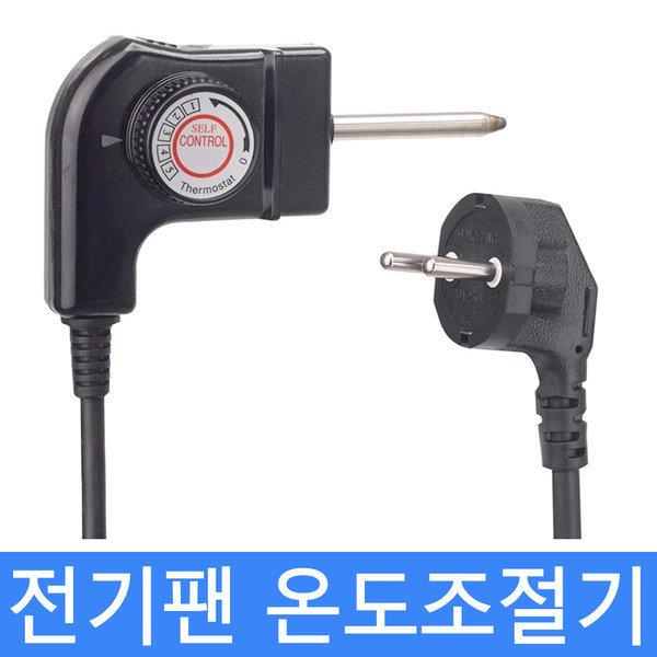 자동온도조절기 전기후라이팬 와이드그릴 전기팬 1.2m 상품이미지