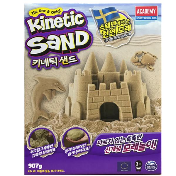 스웨덴 수입산 천연모래 키네틱샌드 모래놀이터세트 상품이미지