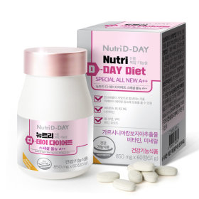 2 pills before sleep Diet Special All New 3+1(4-month portion)