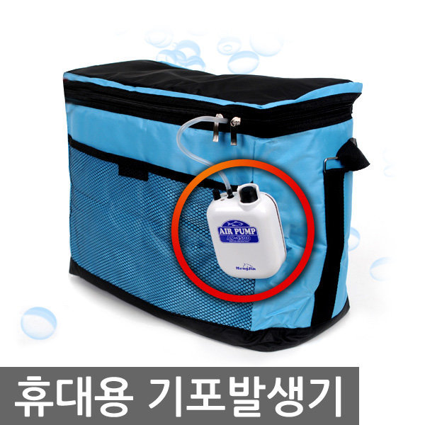 AP-1500 기포기 휴대용기포기 기포발생기 산소발생기 상품이미지