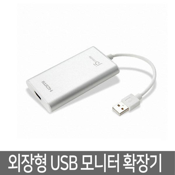 이지넷 NEXT-JUA250 USB to HDMI 디스플레이 어댑터 상품이미지