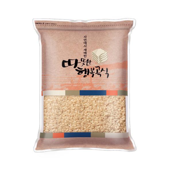 국산 현미 1kg /현미쌀/소포장쌀 상품이미지