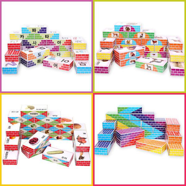 학습용 종이벽돌블럭 7가지 국내제작 제조사판매 상품이미지