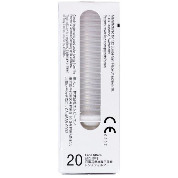 브라운 귀체온계 정품 필터 20개입 IRT-4520 4020겸용 상품이미지