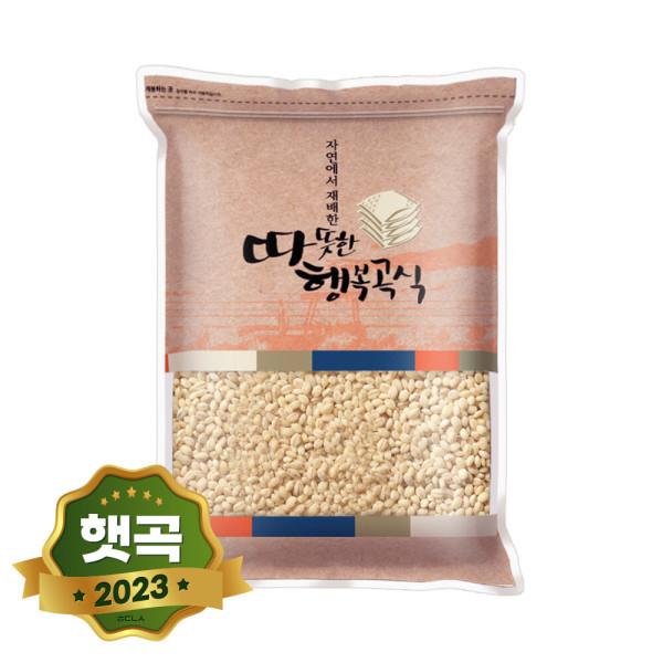 찰보리 1kg 국내산 / 2019년산 햇곡 상품이미지