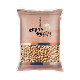 병아리콩 1kg /고소한 밤맛/식이섬유 풍부한 병아리콩