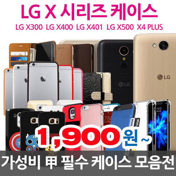 X4 PLUS X500 X400/401 X300 젤리 카드 범퍼 케이스 상품이미지