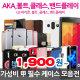 LG 볼트 아카 AKA 밴드플레이 클래스 젤리 케이스 상품이미지
