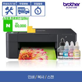 DCP-T310 정품무한잉크 복합기 프린터 무상AS 2년연장