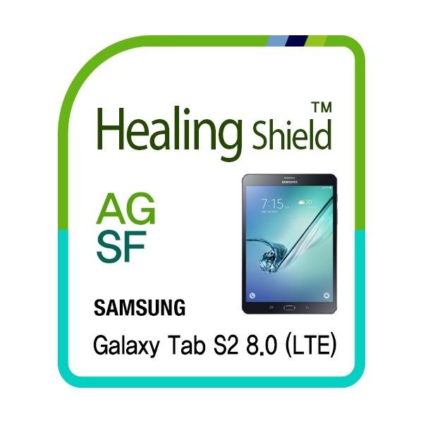 갤럭시탭S2 8.0 LTE AG 액정보호필름 1매+후면 2매 상품이미지