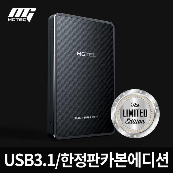 USB3.1 테란3.1외장하드 1TB 골드 상품이미지