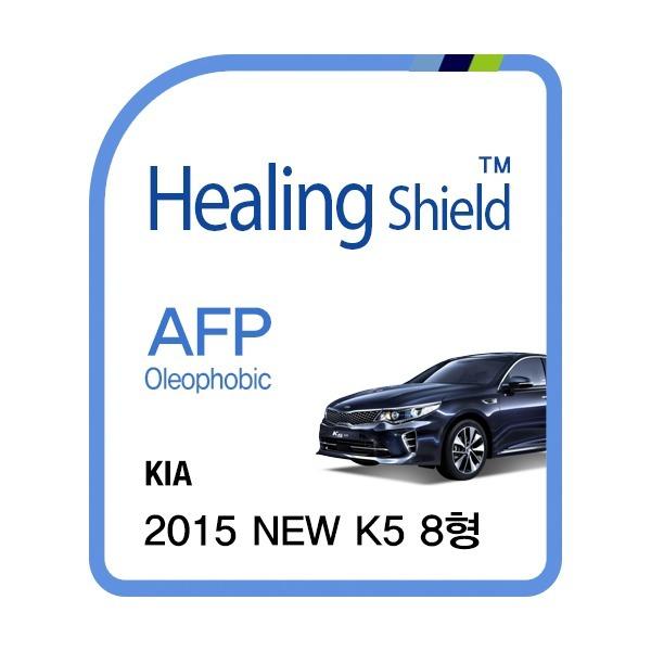 2015년 뉴 K5 8형 순정 네비게이션 AFP 액정보호필름 상품이미지