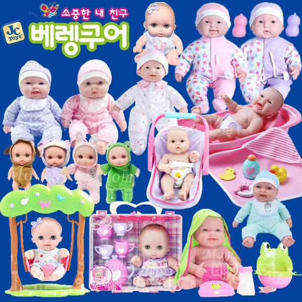 베렝구어 리틀큐티스 플레이타임 16936 애착 아기인형 상품이미지