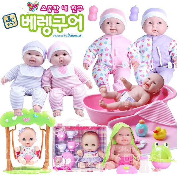 베렝구어 아기 인형 모음 어부바 애착 소꿉 목욕놀이 상품이미지