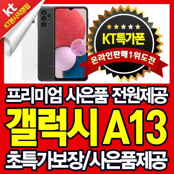 KT프라자 당일발송 LG V50s / V50 씽큐 5G 사은품제공 상품이미지