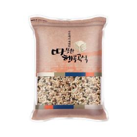 국내산 혼합19곡 1kg. 따뜻한 행복곡식