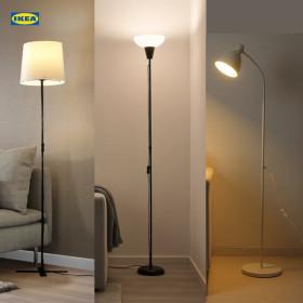 IKEA Floor lamp collection / Lersta / Not / Holmo / uplight / reading light / adjustable /