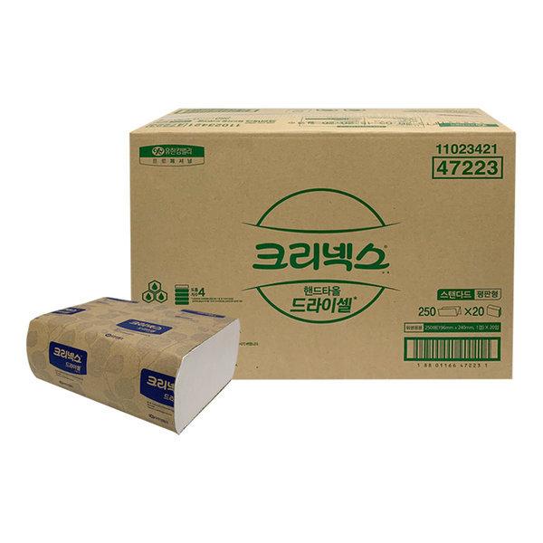 47223 드라이셀 핸드타올 5000매(196x240mm) 상품이미지