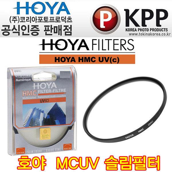 호야 MCUV 49mm/캐논 50mm f1.8 stm 필터/캐논 단렌즈 상품이미지