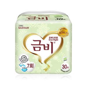 [금비]포포큐 대특대형 80매x금비속겉기저귀/팬티성인기저귀