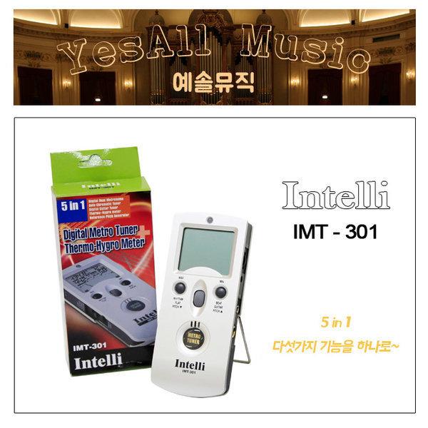 Intelli 인텔리 IMT-301/메트로놈/박자기/튜너/온습도 상품이미지